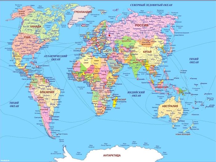 Карта мира со столицами государств на русском языке