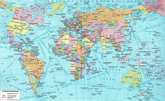 Карта мира - фото