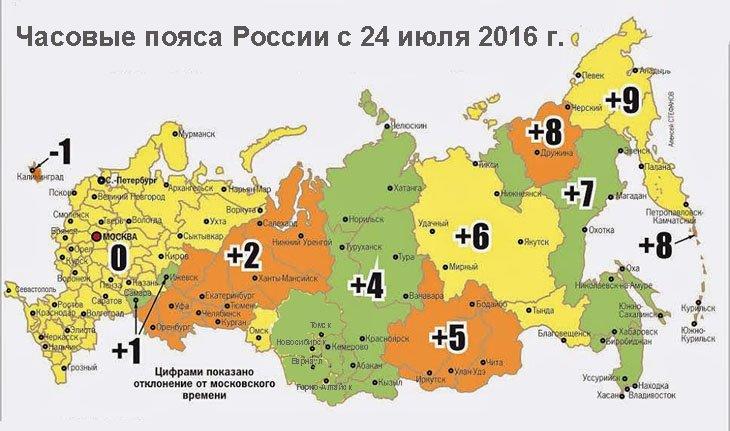 Черкесск автовокзал расписание автобусов Tochka na Karteru
